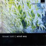 CD_WindWay